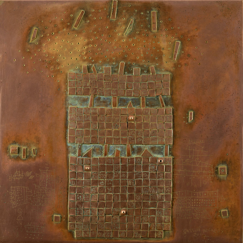 Nineveh Tower- Qassim Alsaedy