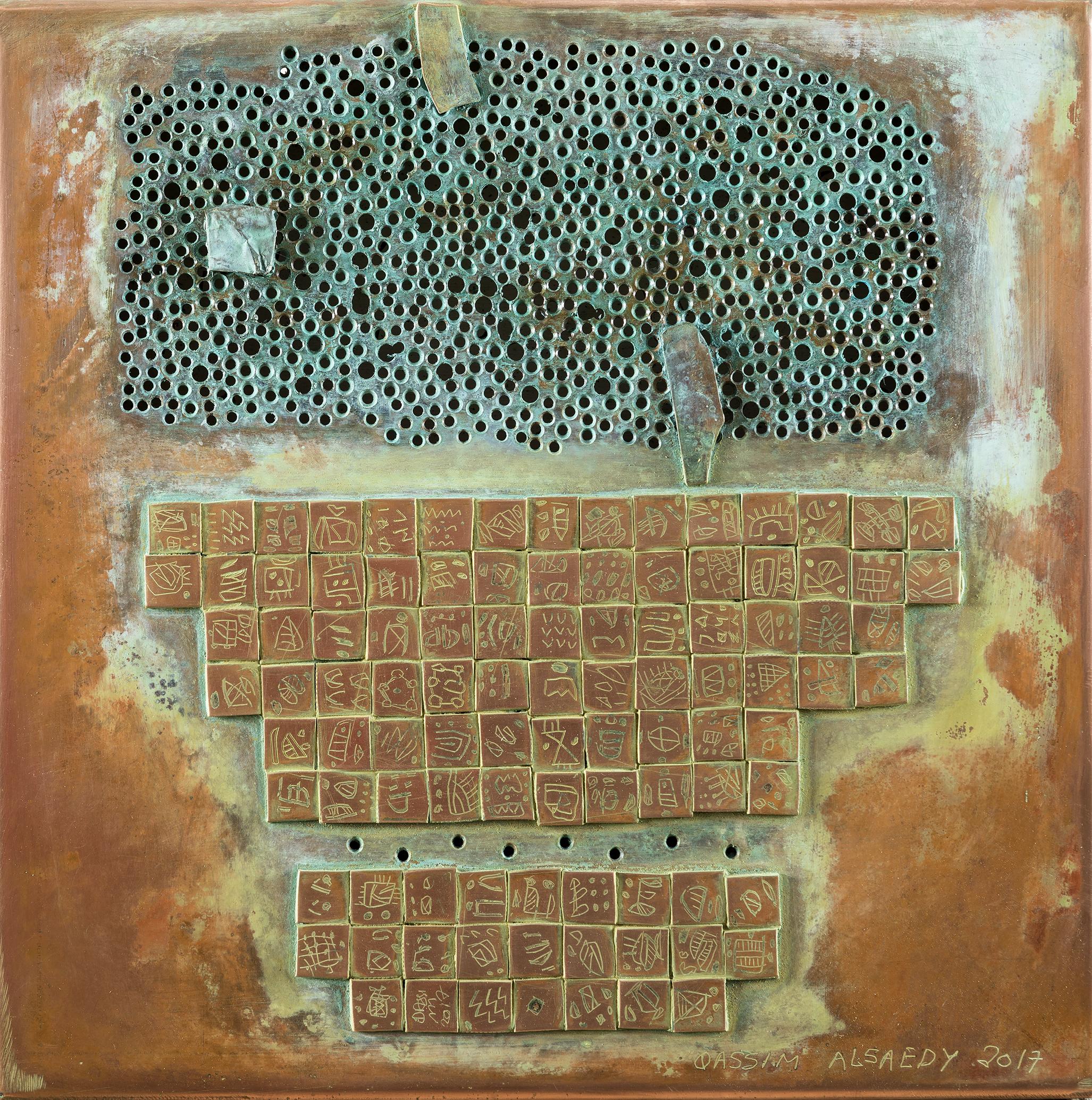 A City Portrait- Qassim Alsaedy