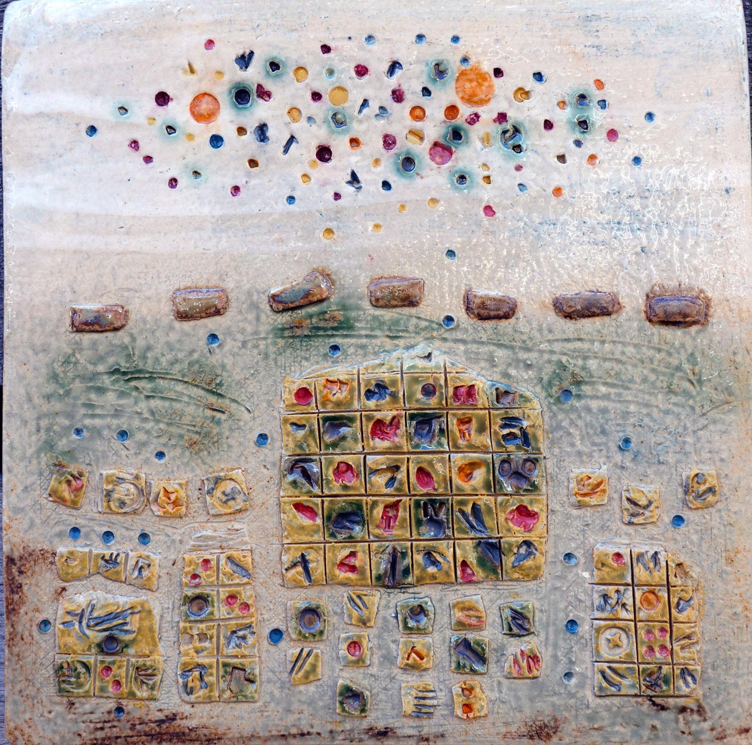 Babylonian Garden IV: Autumn light- Qassim Alsaedy