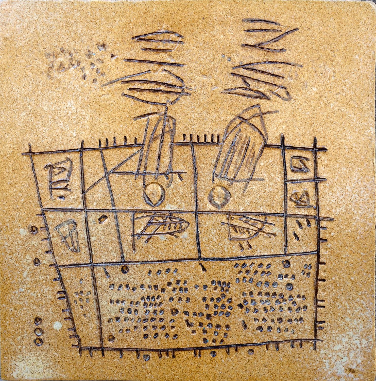 Childhood Memory, House Memento- Qassim Alsaedy
