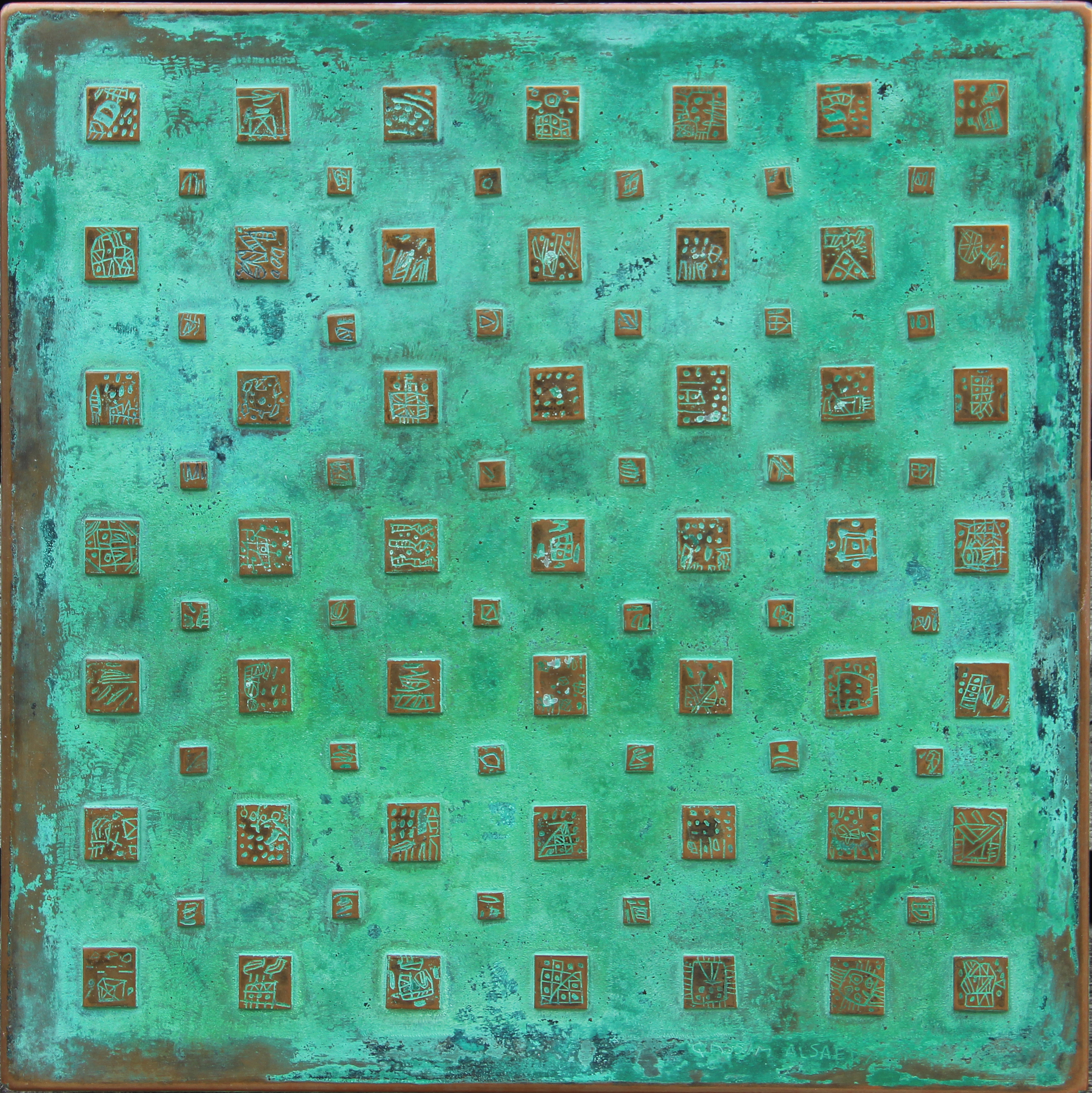 Babylonian Song- Qassim Alsaedy