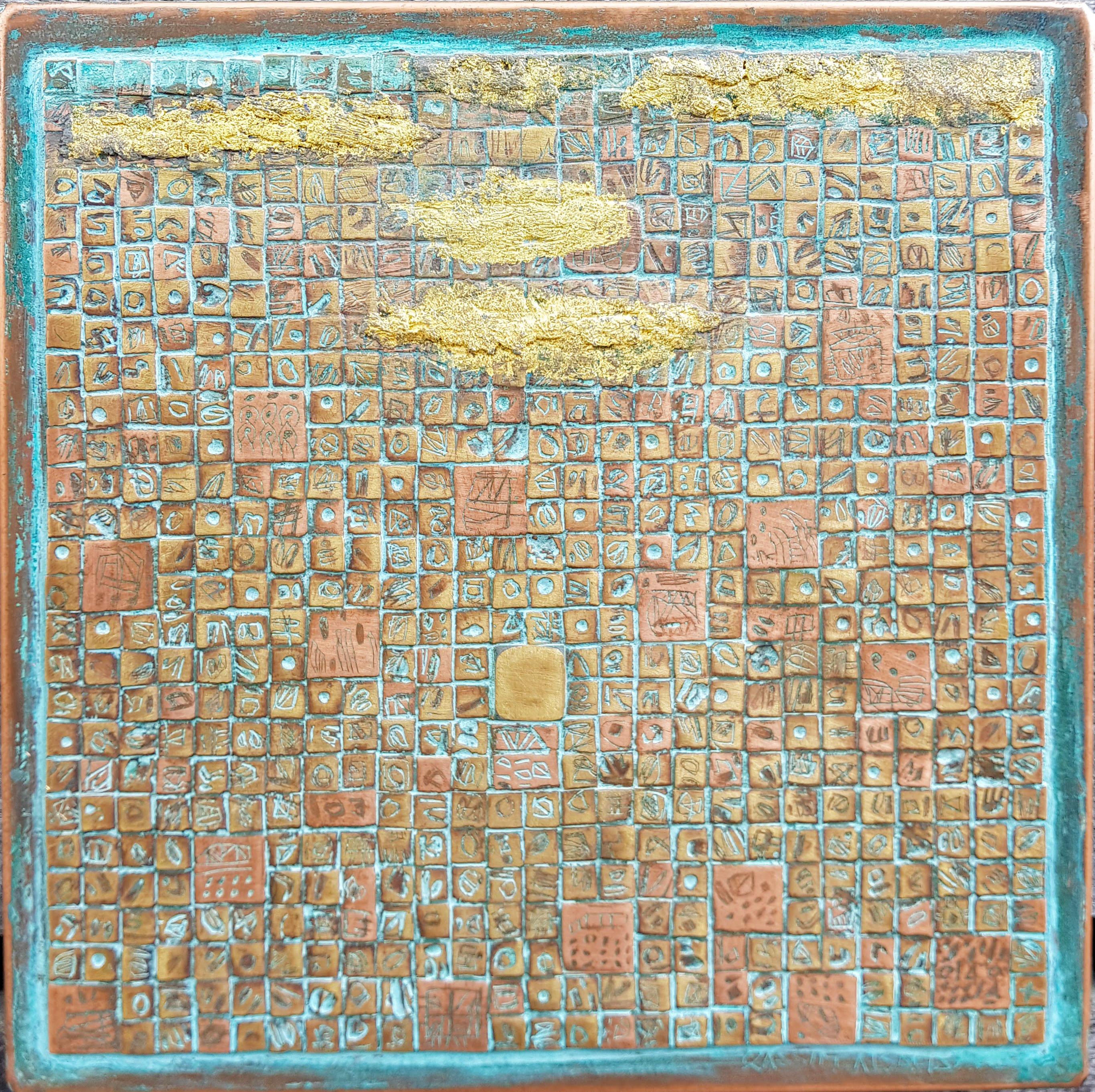 The Sun Fields- Qassim Alsaedy