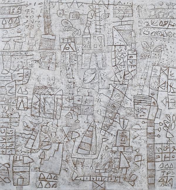Wall of Time- Qassim Alsaedy
