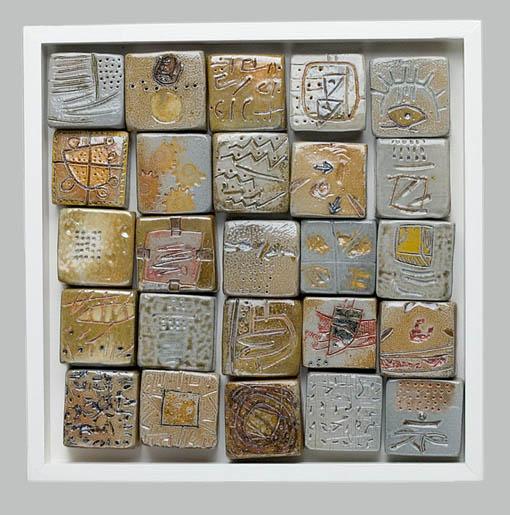 Garden Stones- Qassim Alsaedy