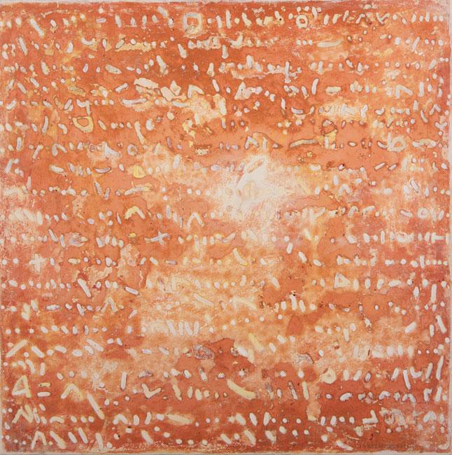 An Old Love Song- Qassim Alsaedy