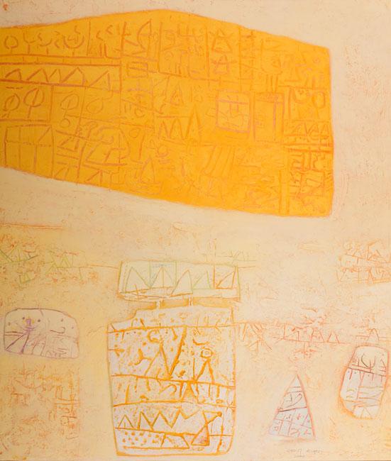Tales of a Sunny Wall- Qassim Alsaedy