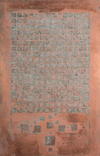 Rhythms of a Sacred Dialog- Qassim Alsaedy