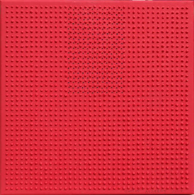 Red Rain- Qassim Alsaedy